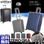 ゼログラ 60cm ZER2008-60