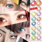 Yahoo!カラコン通販 Clover eyes送料無料 カラコン ドルチェ パーフェクトワンデー 1箱6枚 コスプレ カラーコンタクトレンズ