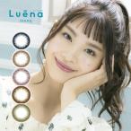 ルーナメイク -Luena MAKE- 柴咲コウ - カラコン ワンデー 10枚 度あり・度なし 1day 高含水 uvカット カラーコンタクト