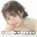カラコン Marble by LUXURY マーブル バイ ラグジュアリー ワンデー 1日使い捨て 1箱10枚×2箱セット