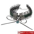 アナスイ チョーカー 薔薇モチーフ 編み上げリボンチョーカー グリーンミックス ANNASUI