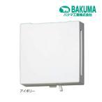 バクマ工業【RE-100J】ホワイト 自然給気用 樹脂製角型レジスター 壁面取付用 標準型
