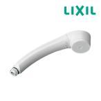 《あすつく》◆16時迄出荷OK!INAX オプションパーツ【BF-6C】シャワーヘッド(スプレー)