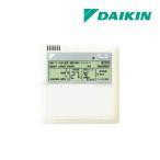 《あすつく》◆16時迄出荷OK!ダイキン スポットエアコン標準液晶リモコン【BRC1C1】