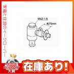 《あすつく》◆16時迄出荷OK!パナソニック分岐水栓【CB-SXH7】シングル分岐水栓  INAX社用