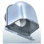西邦工業【CFN125MS】金網型3メッシュ・下部開閉タイプ・ワイド水切り付外壁用ステンレス製換気口・深型フード