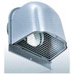 西邦工業【CFND150S】金網型3メッシュ・下部開閉タイプ・防火ダンパー付外壁用ステンレス製換気口・深型フード