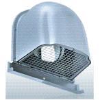 西邦工業【CFND200MS】金網型3メッシュ・下部開閉タイプ・ワイド水切り付・防火ダンパー付外壁用ステンレス製換気口・深型フード