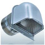 西邦工業【CFNDC150SC】深型フード・金網型3メッシュ・下部開閉タイプ・CD・FD付外壁用ステンレス製換気口・逆風防止・防火ダンパー付