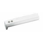 INAX【CWA-244A】おしり用ノズル先端 (旧品番 CWA-244)