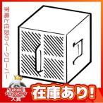▽《あすつく》◆15時迄出荷OK!INAX シャワートイレ用部品【CWA-29】セピオライト脱臭カートリッジ