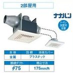 東芝 換気扇【DVP-S10FH4】ダクト用換気扇 スタンダード格子タイプ