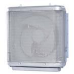 《あすつく》◆16時迄出荷OK!三菱 業務用有圧換気扇【EFC-30FSB】厨房・調理室・給食室用
