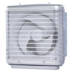 《あすつく》◆16時迄出荷OK!三菱 業務用有圧換気扇【EFC-35MSB】厨房・調理室・給食室用