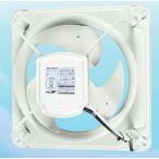 三菱 換気扇 産業用有圧換気扇 【新品番EWF-40DSA-Q】【旧品番EF-40DSB3-Q】 低騒音形