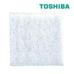 《あすつく》◆15時迄出荷OK!東芝 換気扇部材【F-1SS】交換用外気清浄フィルター