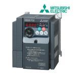 ###三菱【FR-FS2-0.8K】ファンインバータ 単相100V 適用モーター容量0.8kW