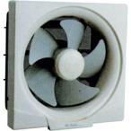 高須産業 台所・一般用換気扇電気式シャッター 排気【FT-250ES】