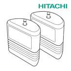 《あすつく》◆15時迄出荷OK!日立 交換用カートリッジ【E-25X】(1台分・2個入り) (旧品番 E-25W)