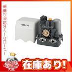 《あすつく》◆16時迄出荷OK!日立 ポンプ【WM-P400X】浅井戸・加圧給水用インバーターポンプ スマート強くん 50/60Hz共用