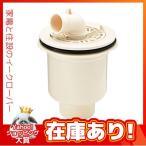 ▽《あすつく》◆16時迄出荷OK!INAX ユーティリティ  洗濯機パン 部材【TP-51】ABS製排水トラップ(タテビキ)