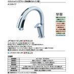 ショッピングINAX INAX/LIXIL タッチレス水栓 ナビッシュ【JF-NA411S(JW)】(ハンズフリータイプ)浄水機ビルトイン型 逆止弁 A10タイプ