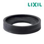 INAX 部材【TF-810G-B】ロータンク用密結パッキン(小)