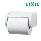 ▽INAX【CF-AA23D】ワンタッチ式紙巻器
