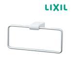 ▽《あすつく》◆15時迄出荷OK!INAX【KF-AA70D】タオルリング