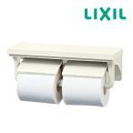 ∠▽《あすつく》◆16時迄出荷OK!πINAX 【CF-AA64/BN8】棚付2連紙巻器 BN8オフホワイト