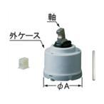 INAX【A-1943-10】シングルレバー切替カートリッジ