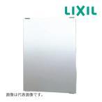 ▽《あすつく》◆15時迄出荷OK!INAX 化粧鏡【KF-3045A】スタンダードタイプ (防錆)