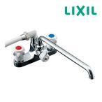 《あすつく》▽∠◆15時迄出荷OK!INAX 浴室用水栓金具【BF-M607-GA】ミーティス 2ハンドル混合栓 ホールインワン浴槽用