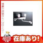 《あすつく》∠◆15時迄出荷OK!πINAX 浴室用水栓金具【BF-M405】ミーティス 2ハンドル混合水栓