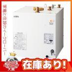 INAX 小型電気温水器 ゆプラス【EHPM-H25N3】セット品番 スタンダードタイプ ミニキッチン・流し台設置用 (EHPN-H25N3+EFH-4MK)