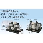 川本【JF750H-P】カワエースジェット 750WX2 三相200V交互並列運転