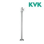 ▽KVK 水栓金具【K1001P2】ストレート形止水栓