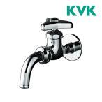 ▽◆@15時迄出荷OK!台数限定!KVK水栓金具【K11】吐水口回転形水栓