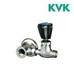 KVK 水栓金具 分岐水栓【K19SU4】