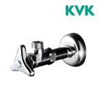 《あすつく》√▽◆16時迄出荷OK!KVK 水栓金具 アングル形止水栓(銅パイプ・ナットなし・固定こま)【K6-P2】