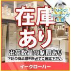 ###《あすつく》◆15時迄出荷OK!カクダイ【426-501】洗濯機用防水パン(水栓つき)