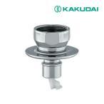 洗濯機用ニップル(ストッパーつき) 772-004
