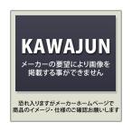 水栓金具 KAWAJUN アクセサリー KH 627 DS1760 法人掛払い