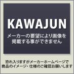 KAWAJUN【AC-777-XND】床付用ドアストッパー掛金無 緩衝材ライトグレー サテンニッケル