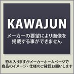 KAWAJUN【2-LP-01-XC-L】レバーハンドル クローム 左吊元(L) 間仕切錠