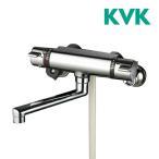 ▽√《あすつく》◆16時迄出荷OK!KVK水栓金具【KF800T】サーモスタット式シャワー