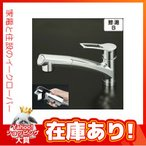 《あすつく》◆16時迄出荷OK!KVK水栓金具【KM5021T】流し台用シングルレバー式シャワー付混合栓