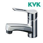 KVK【KM8001TF】洗面用シングルレバー式シャワー付混合栓 シャワー引き出し式 ブレードホース・クイックファスナー式