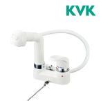 《あすつく》◆16時迄出荷OK!KVK【KM8004GS】オープンホース式 シングルレバー式洗髪シャワー ゴム栓付