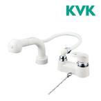 KVK【KM8008SLGS】シングルレバー式洗髪シャワー ゴム栓付